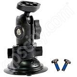 RAM Mount Locking Suction Short Rotating Socket Mount