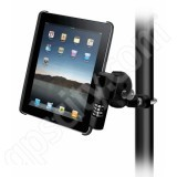 RAM Mount Apple iPad Locking Motorcycle and Rail Mount RAM-B-149Z-AP8LU