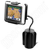 RAM Mount Garmin nuvi 500 Series Vehicle Cup Holder Mount