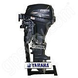 Garmin Gold Autopilot 2008 Yamaha Mount Kit