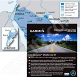 Garmin nuMaps Onetime UPDATE City Navigator Middle East 2011 NT CD