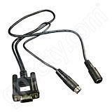 US GlobalSat Serial PC Data Interface Cable for USGlobalsat Products