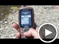 garmin gpsmap 62 series: projecting waypoint